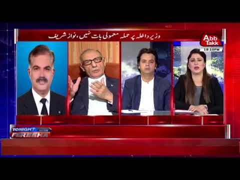 Tonight With Fereeha – 07 May 2018 - Abb takk
