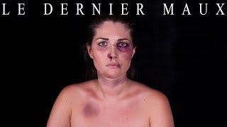 LE DERNIER MAUX - court métrage sur les violences conjugales #nerienlaisserpasser