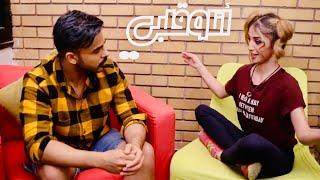 أنا و قلبي  |  الحلقة 51 |  جريمة  |   #يوسف_المحمد  | Me & My Heart |  Homeside |  S1 E51