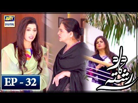 Dard Ka Rishta - Episode 32 - 14th May 2018 - ARY Digital Drama