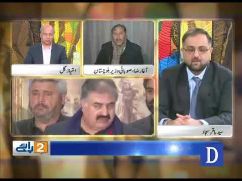 Do Raaye - 13 January, 2018  - Dawn News