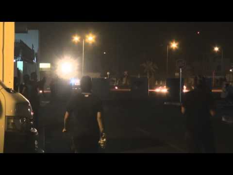 Bahrain : Angry demonstrations and violent clashes in Sitra 27/07/2014