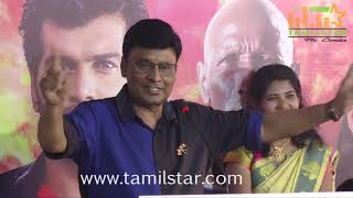 Nethra Movie Audio Launch
