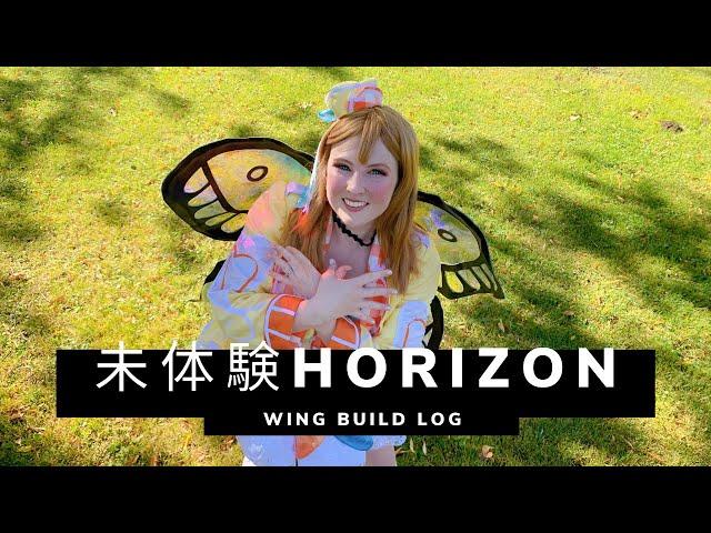 [Build Log] Mitaiken Horizon Wings - Part Three!