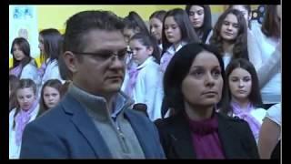 Основна школаИво Лола Рибаршколска слава Свети Сава 2018
