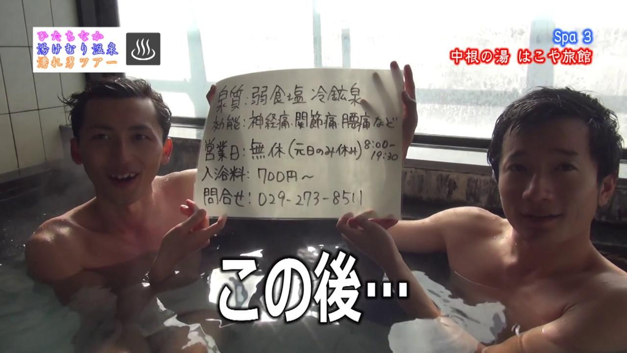 男湯・銭湯脱衣所etc.5©bbspink.comYouTube動画>15本 ->画像>227枚