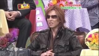 X JAPAN YOSHIKI 特捜!YOSHIKIのルール!①