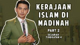 Izzue Islam Mengajar Penyebaran Islam (Sejarah Tingkatan 4)