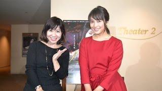 第四回目のゲストは、映画『 L-エル- 』にご出演の「広瀬アリス」さん...
