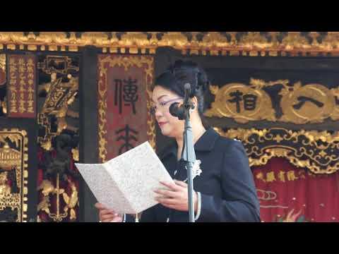 非遺粵韻 - (佛山)粵曲演唱 31.12.2017 (5) 鐵馬銀婚 _ 周鳳蓮、陳環珠