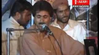 Na mahnain pada BSO .... Mir Ahmed Balochi Deewan Tootak BSO azad