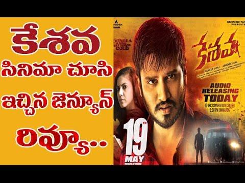keshava Review And Rating   Keshava Movie Review   Nikhil   Ritu Varma   Friday Poster   Public Talk