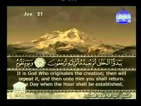Surah Ar-Rum - Abdullah Al-Matrood