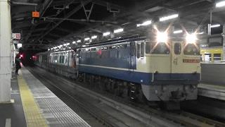 JR貨物 甲9867レ EF65-2139号機+2600系4B甲種輸送 【本四備讃線 児島駅構内】