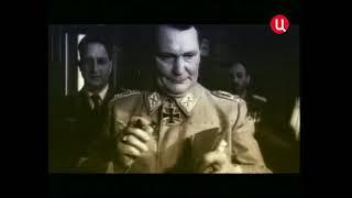 Нюрнбергский процесс. Вчера и завтра. Часть 1