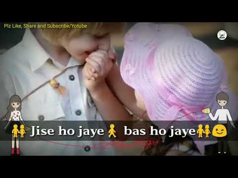 Pyar Gazab Ki Cheez Hai Jise Ho Jayega