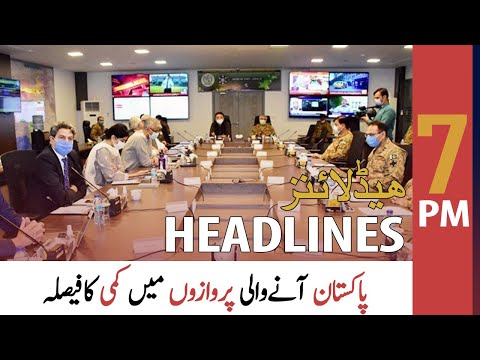 ARY News Headlines | 7 PM | 30 April 2021