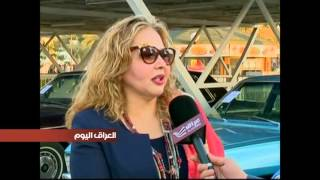 احتفالية بنادي الصيد في بغداد بمناسبة عيد الحب