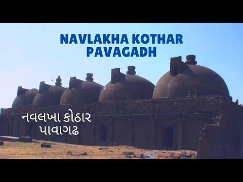 Inside Navlakha Kothar, Pavagadh Hills