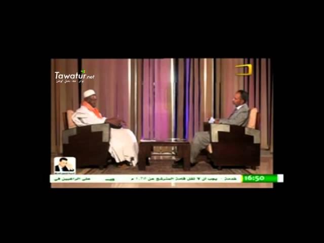 الوجه الآخر مع القاضي أحمد يورو كيده