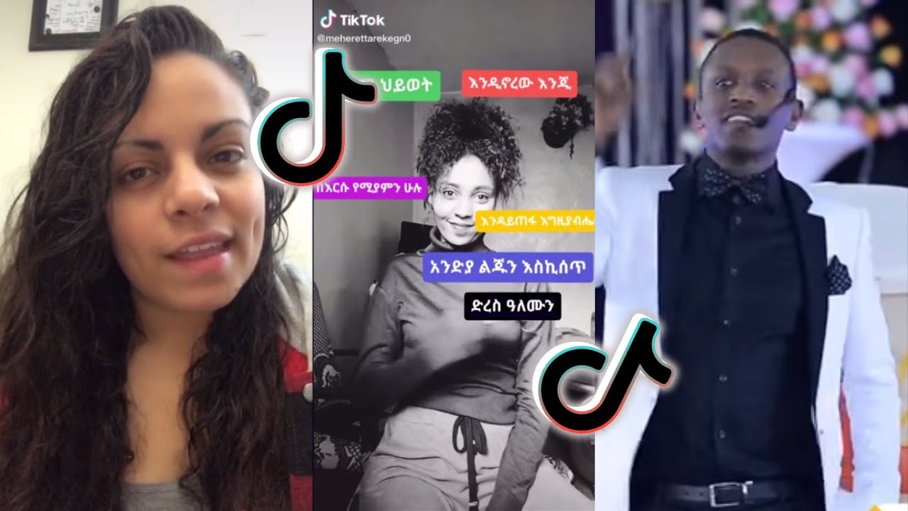 Ethiopian Christian tiktok videos compilation 2020 part 7| የክርስቲያን ቲክቶክ ቪዲዮዎች ክርሲቲያን ቲክቶክ