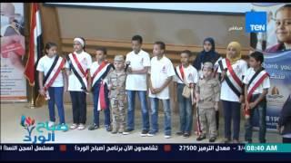 صباح الورد - تقرير | إحتفلت مستشفى 57357 بتخرج دفعة جديدة لأبنائها المتفوقين من مدرسة المستشفي