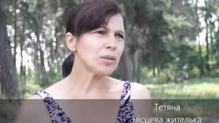 Інцидент з пасовиськом в селі Мурафа