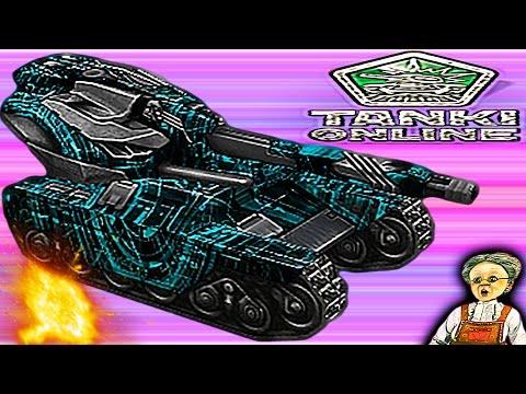 World Of Tanks The Crayfish, Танки, Игры для мальчиков