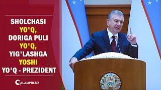 Sholchasi yo'q, doriga puli yo'q, yig'lashga yoshi yo'q - Prezident