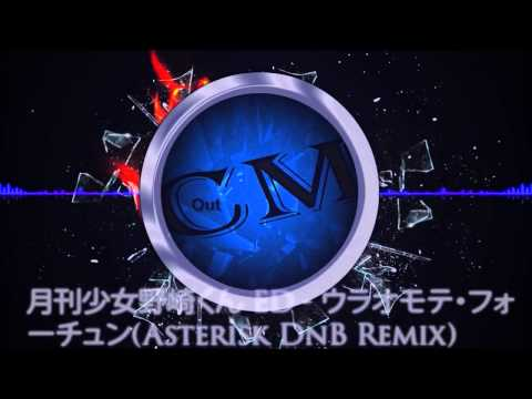 Anime Music (Asterisk DnB Remix) FREE DOWNLOAD!!