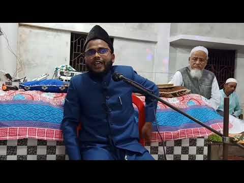 Seerate Rasool Muhammad (S)by Tanvir Alam Islahi