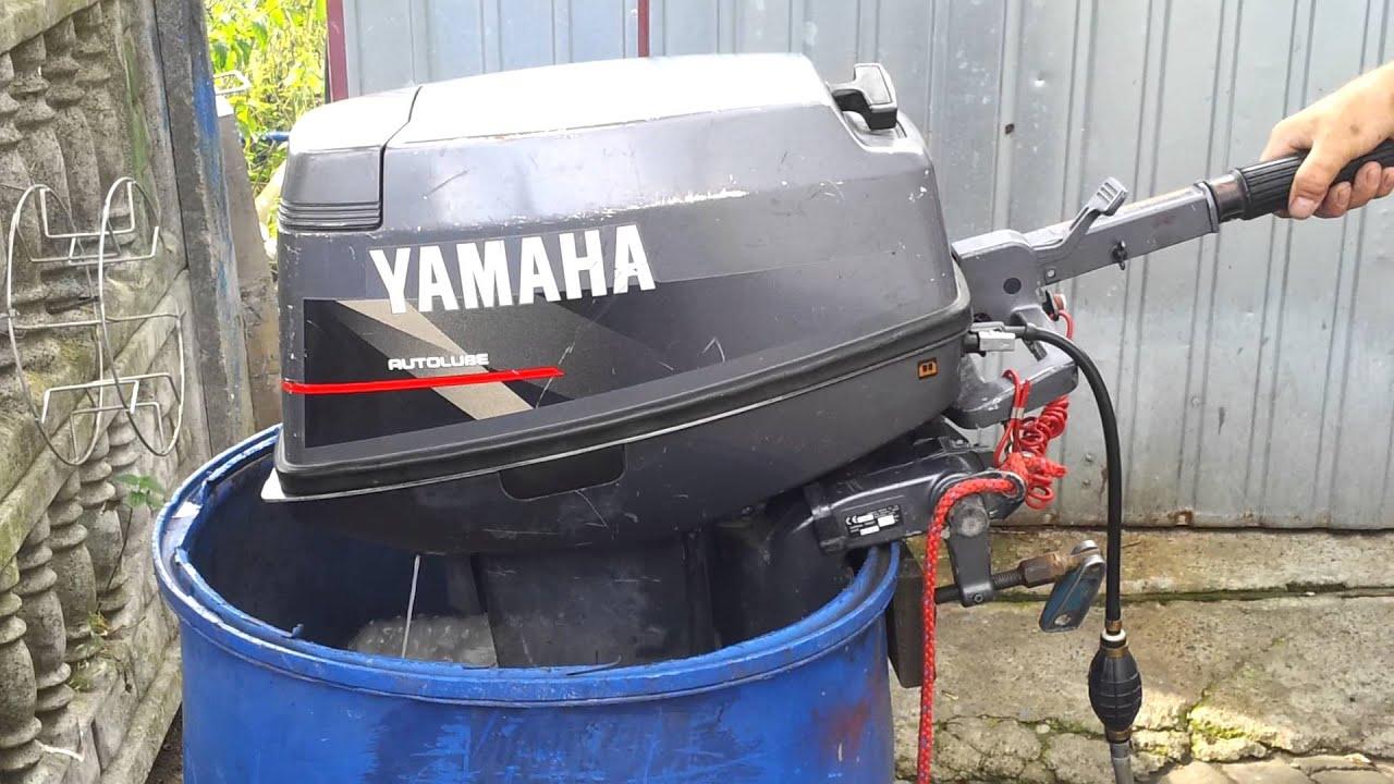 Yamaha  Hp Outboard Motor