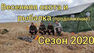 Охота и рыбалка острова Сахалин 2020 Продолжение Сахалинская рыбалка Sakhalin fishing