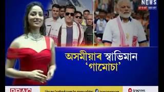Bollywood beauty Yami Gautam loves Assamese Gamosa!!!