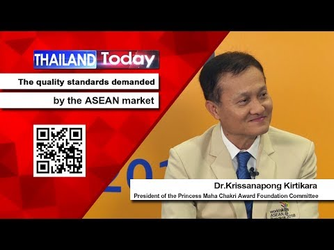 Thailand Toda y 230 : The quality standards demanded by the ASEAN market