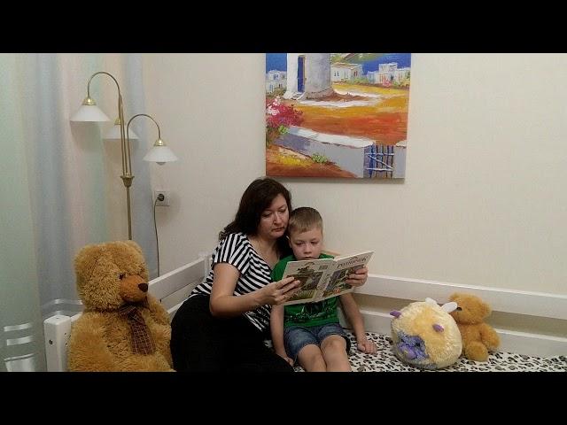 Изображение предпросмотра прочтения – «Семья Курмышевых» читают произведение «До первого дождя» В.А.Осеевой
