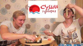 видео Заказать суши в Подольске