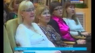 Читателей в библиотеку им  Пушкина в Саранске завлекают чаем и модными показами
