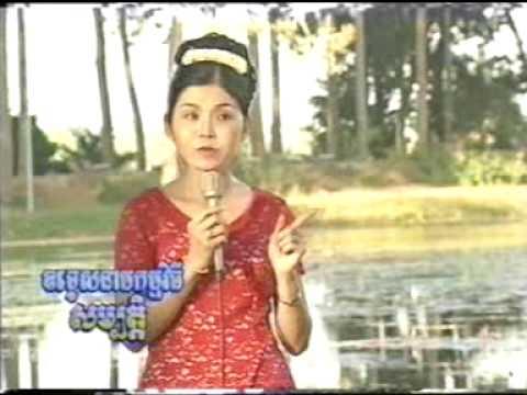 Khmer Krom Karaoke intro 1