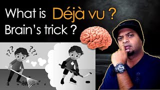 Already seen feeling? Brain's trick? | Science behind Deja vu or Déjà vu in Tamil | Mr.GK