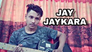 Jay-Jaykara | Baahubali 2 | Prabhas|Anushka|Kailash K | M.M.Kreem | Manoj| Cover by: Tanvir Muhamud