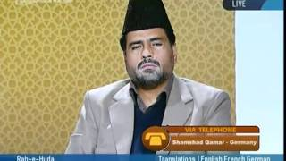 The example of the Holy Prophet (saw) regarding blasphemy-persented by khalid Qadiani.flv