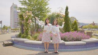 福山ばら祭2020ラジオ動画 ローズマインド溢れる100万本のばらのまち福山