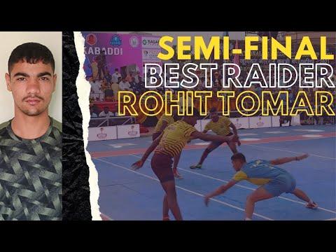 Rohit Tomar - Hand touch expert | Semi final match | 47th Junior National Kabaddi Championship 2021
