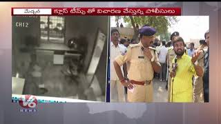 Gas Cylinder Blast In Kapra   Police Officials Speed Up Investigation   Hyderabad   V6 News