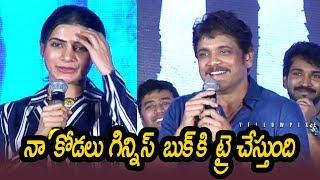 Nagarjuna Making Hilarious Fun About Samantha @ U Turn Pre Release Event | yellow pixel