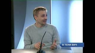 вИЧ-инфекция в Екатеринбурге