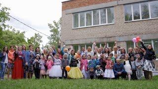 Детский садик №43, пос. Мостовик