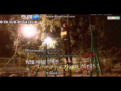 Running Man Ep 118 Next Week Preview Sub thai (Choi Min Soo & Park Bo  Kyung) mp4