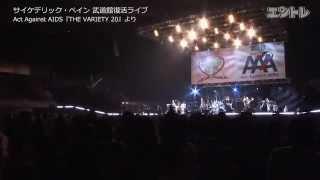 2012年11月30日(金)、12月1日(土)にチャリティーコンサ...